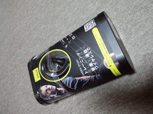 CA3I0075.JPG