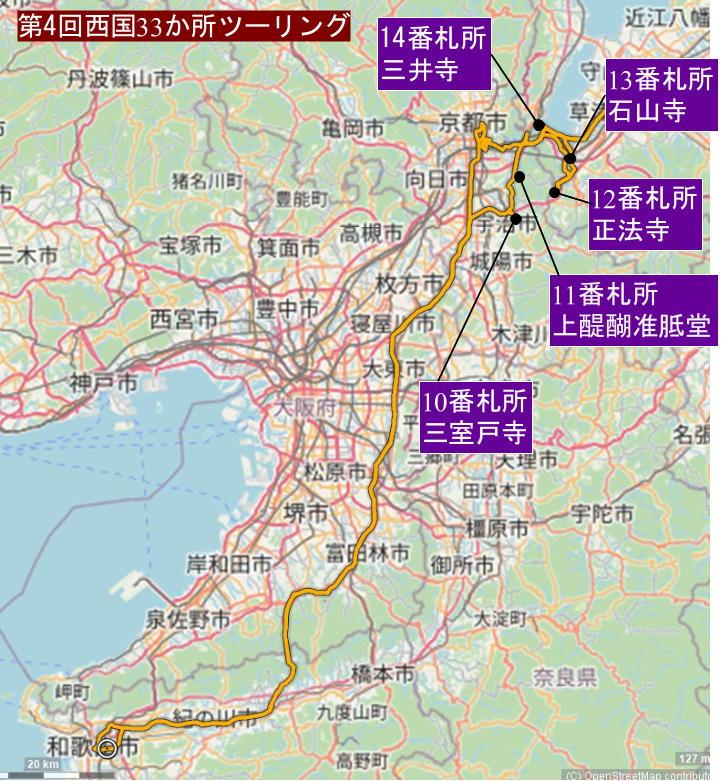 4の1地図.jpg