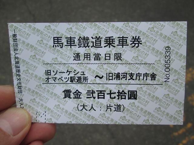 IMG_2407.jpg
