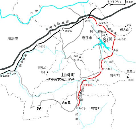 akechi-line1.jpg