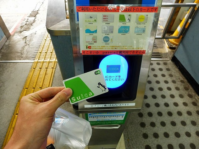 s-Ainokaze_Toyama_Railway_uozu_station_Suica.jpg