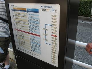s-IMG_6460.jpg
