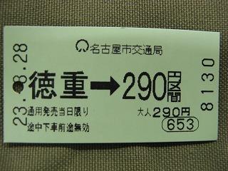 s-IMG_6567.jpg