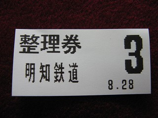 s-IMG_6699.jpg