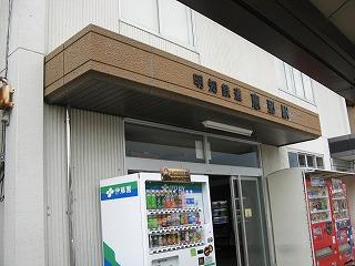 s-IMG_6711.jpg
