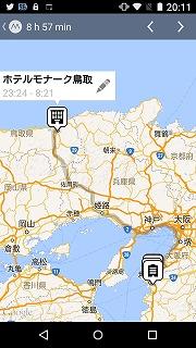 s-Screenshot_2015-07-11-20-11-55.jpg